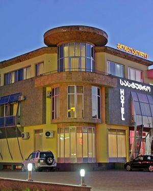 Monopoli Hotel Kutaisi