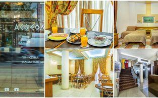 aegeon hotel thessaloniki   tage fur   im   aegeon hotel in thessaloniki in griechenland